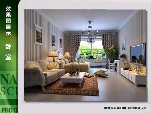 公寓欧式房型-卧室--秦皇岛龙山休闲养老中心